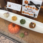 仙臺 - 近くの和菓子屋さんのハロウィーン練り切り かわいいなぁ
