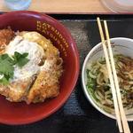 かつさと - 料理写真:かつ丼+日替わりうどん