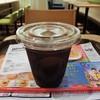 ウェンディーズ・ファーストキッチン - ドリンク写真:炭焼アイスコーヒー