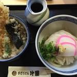 叶屋 - 穴子天丼セット 1050円