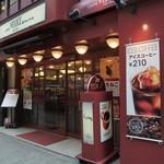 カフェ・ベローチェ - 西新宿一丁目交差点の近くにあります