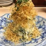 酒呑んで飯食って蛙之介 - 「自家製ポテトサラダ」390円也。