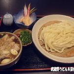 手打ちうどん  いしづか - 2011年9月 牛ホルモンつけ麺