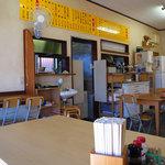 あぶずり食堂 -