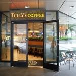 タリーズコーヒー - 新宿NSビルの1階に入っています