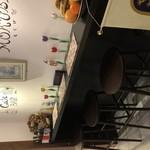Cafe BAR MOKUBA - カウンター席