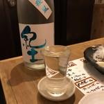 焼鶏だんな - 紀土 -KID- 和歌山県 平和酒造