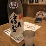焼鶏だんな - 房島屋   兎心  岐阜県 所酒造