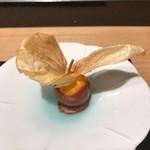 親方 前田康衛 - ほおずきのチョコレート