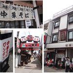 つづみそば - 中華そば つつみ(高山ラーメン)食彩品館.jp撮影