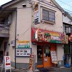 Ganjisugawa - 外観