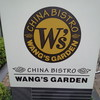 WANG'S GARDEN 武蔵小杉店
