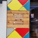 タマガワカリードットコム - お店が入居しているビルの入口付近。