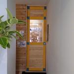 タマガワカリードットコム - ビルに入って、左の一番奥がお店です。