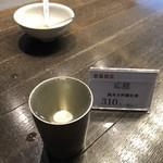 94523083 - 応龍