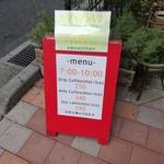 カンダコーヒー - 看板(モーニングメニュー)