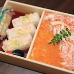 金沢玉寿司 - 三彩盛