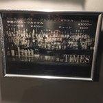 タイムズ - 外観2