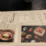 94529570 - 2018/10 成熟味噌の煮込みハンバーグ定食(ミニサラダ付き)1,700円(成熟味噌の煮込みハンバーグ、ご飯・味噌汁・漬け物) & 信州の彩り御膳 2,980円(牛肉と野菜のせいろ蒸し、信州サーモンのお刺身、季節野菜の天ぷら、一口蕎麦、ご飯・味噌汁・漬け物)をチョイス