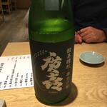 三寿司 - 岩手のヒロキ(廣㐂)