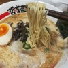 三十代目 哲麺 - 料理写真: