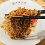 大阪王将 - 麺リフト