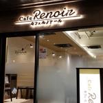 Cafe Renoir -