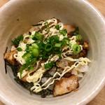 こりく - 刻み焼豚ご飯(小)