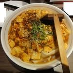 四川料理 芙蓉麻婆麺 - 自家製太麺の芙蓉麻婆麺(並)