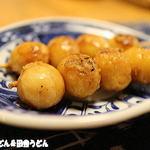 角屋菓子店 - 料理写真:しょうゆだんご