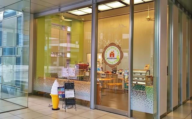春日井 市 図書館