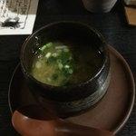 中国精進料理 凛林 - 自慢の壺煮スープはフカヒレと上海蟹で上品であった
