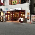 カフェ・ベローチェ - H30.10 店舗前