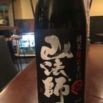 NEO JAPANESE STANDARD -