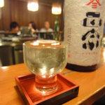 酒蔵きたやま - 純米大吟醸ヤマサン正宗