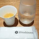 ヒトシナヤ - お出汁