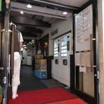 家系総本山 吉村家 - 入口