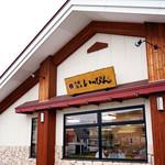 十勝豚丼 いっぴん - 帯広豚丼の有名店「いっぴん」。