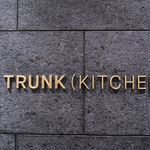 TRUNK KITCHEN -
