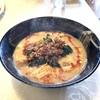 広東厨房 - 料理写真:タンタンめん