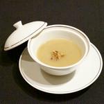 メゾン・ド・ユーロン - 栗のとろみスープ
