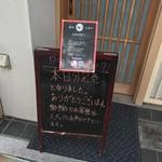 白金や - 白金や(ぷらちなや)(東京都中央区銀座4-13-16)外観