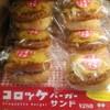 進々堂 - 料理写真: