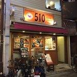510 dining -