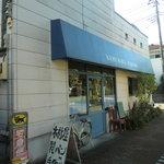 木村屋 - 武蔵府中税務署前の道を南へ行ったところ