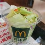 マクドナルド - サイドサラダ変更+¥50