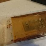 資生堂パーラー - 料理写真:1810_資生堂パーラー 羽田空港 第2ターミナル 東京食賓館(時計台1番前)_秋の手焼きチーズケーキ(マロン)@2,700円