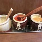寿々喜家 - 料理写真:薬味3兄弟