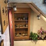 天ぷら 神田 - 外観(階段上)