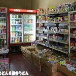 小峰商店 - こっちは駄菓子